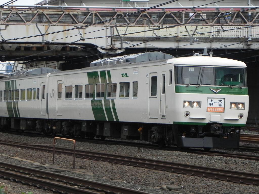 新幹線リレー号